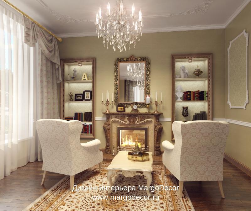 Дизайн Гостиной Со Светлой Мебелью